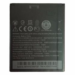 Pin Điện thoại HTC Desire 526