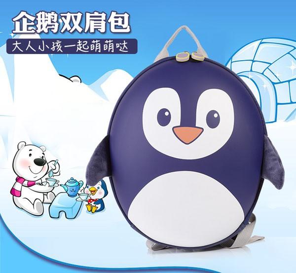 Balo chim cánh cụt đáng yêu cho bé 1