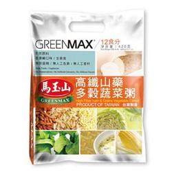 Bột ngũ cốc tăng cân từ gạo lức và rau xanh Greenmax  AK19
