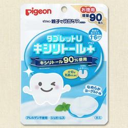 Kẹo chống sâu răng Pigeon vị bạc hà - Hàng nội địa Nhật