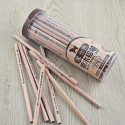 Hộp bút chì gỗ Deli