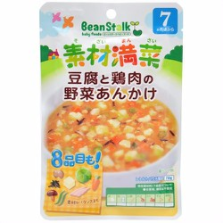 Cháo Beanstalk cho bé 7t vị rau củ, thịt và nấm - Hàng nội địa Nhật