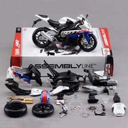 Mô hình lắp ráp Moto BMW S1000RR