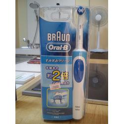 Bàn chải điện Braun Oral-B Vitality Clean