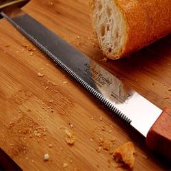 Dao Cắt Bánh Mì Răng Cưa 43cm