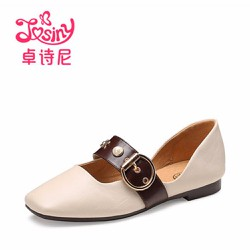 Giày mọi nữ chính hãng JOSINY