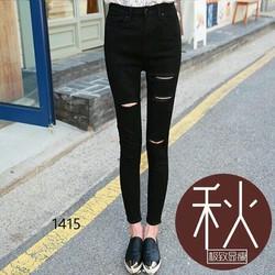 Quần jean nữ lưng cao rách