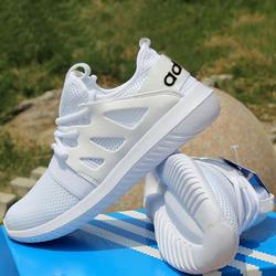 Giày thể thao nam nữ Tubular