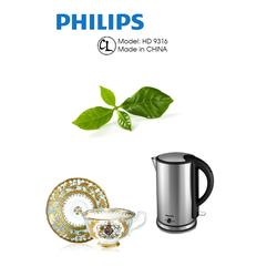 Bình đun Philips 1.7L-Hàng chính hãng