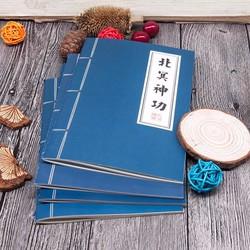Vở Viết Cổ Trang combo 2 quyển