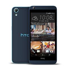 Điện thoại HTC 626 - Hàng clear kho