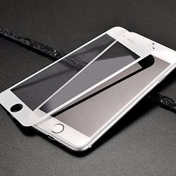 Miếng dán cường lực full màn hình dành cho iPhone7 Plus