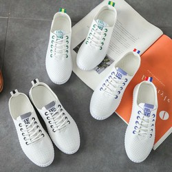 Giày bata cột dây laze cao cấp - BT83