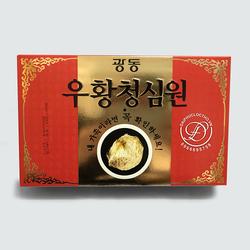 An cung ngưu hoàng hoàn tổ yến Hàn Quốc