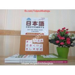 Tập viết tiếng Nhật căn bản Hiragana – Có tiếng Việt