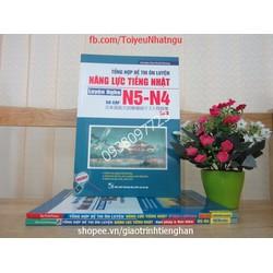 Đề thi ôn luyện tiếng Nhật N4 và N5 Nghe hiểu – Có tiếng Việt