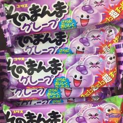Kẹo chua bí ẩn Nho