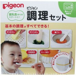 Bộ chế biến đồ ăn dặm Pigeon