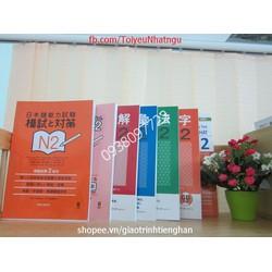 Bộ sách luyện thi N2 hiệu quả – 5 kỹ năng và đề thi