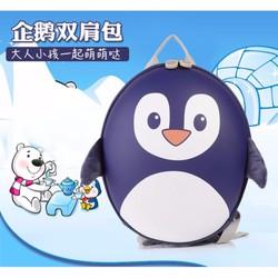 Balo hình chim cánh cụt đáng yêu kèm mũ lưỡi chai trị giá 65.000