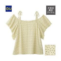 Áo hai dây nữ họa tiết hoa nhí - hàng nhập Nhật