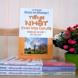 Giáo trình Minnano nihongo Sơ cấp 1 Bản Tiếng Nhật