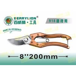Kéo cắt cành cán đồng Berrylion 8 inch