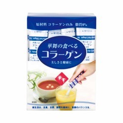 Fish Collagen Hanamai dạng bột chiết xuất từ cá Nhật Bản