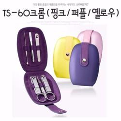 Bộ bấm móng tay 777 TS-60 Hàn Quốc