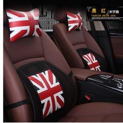 Bộ gối tựa đầu và lưng ghế xe ô tô êm ái và thoáng khí hình lá cờ anh