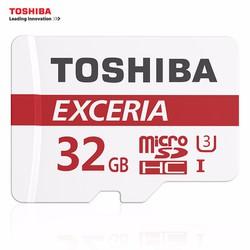Thẻ nhớ điện thoại micro SD 32G