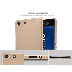 Ốp lưng Sony Xperia M5 chính hãng Nillkin Frosted
