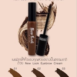 [KMS] Mascara Chải Mày New Look Eyebrow Cream Sivanna Thái Lan