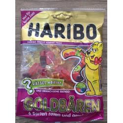 Kẹo dẻo Haribo GoldBaren 200g