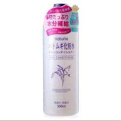 Nước Cân Bằng Da Nhật Naturie Hatomugi Skin Conditioner
