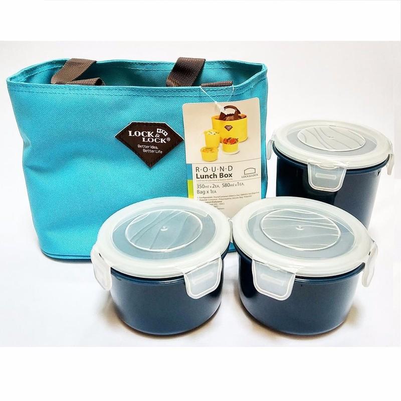 Bộ 3 hộp cơm kèm túi giữ nhiệt Lock Lock 7