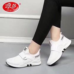 giày TT dán chữ M