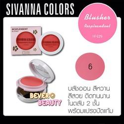 Phấn má Sivanna Colors #6
