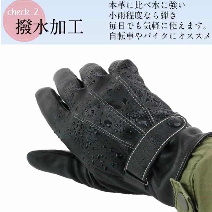 Găng Tay Nam Da PU Cảm Ứng Điện Thoại Số 1 Tại Nhật Bản 2