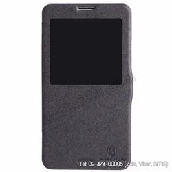 Bao da Galaxy Note 3 Nillkin fresh chính hãng giá rẻ