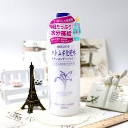 Lotion Naturie Hatomuji Skin Conditioner
