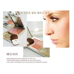 Phấn má hồng Geo Soft Color Face Touch 20g