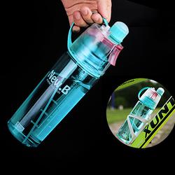 Bình nước nhựa thể thao NewB 600ml có vòi xịt phun nước - 3 màu