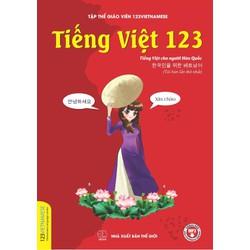 Sách dạy tiếng Việt cho người Hàn 베트남어 123 - Tiếng Việt 123