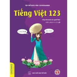 Sách dạy tiếng Việt cho người Nhật 123ベトナム語 - Tiếng Việt 123