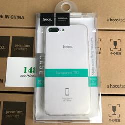 Ốp Lưng Iphone 7 Plus Giá Rẻ