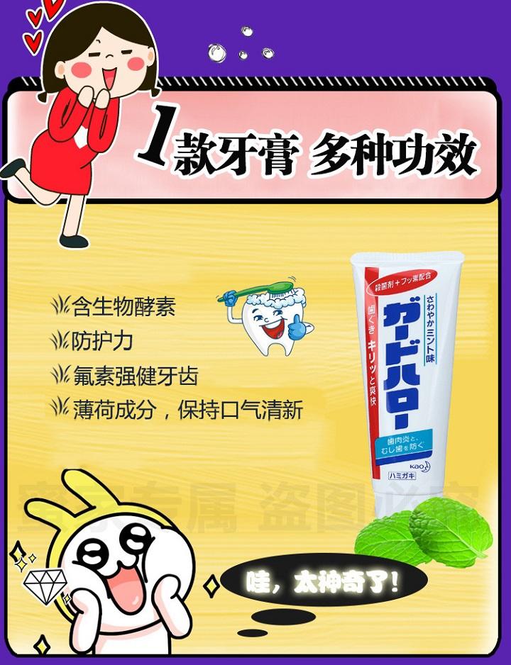 Kem đánh răng KAO 165gr Nhật Bản 3