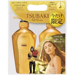 Bộ gội và xả Shiseido Tsubaki Nhật Bản Dưỡng ẩm và mềm mượt tóc