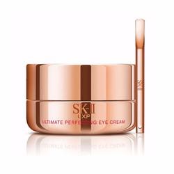 SK-II Kem dưỡng mắt LXP Ultimate Perfecting Eye Cream 15g