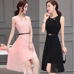 Đầm ôm, vạt xòe duyên dáng - Hàng Quảng Châu chất lượng cao.